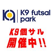 K9個サル