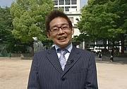 中田なおきのてくてく