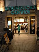 STARBUCKS COFFEE 横浜元町店