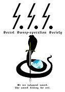 Secret Sweep-operation Society
