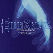 EINHANDER