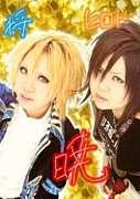 ★ex. FC★