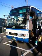 高速バス「いわき号」