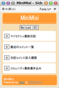 MiniMixi