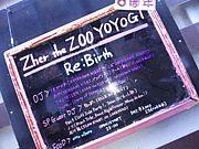 Re:Birth (リバース)