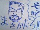 昭和薬科大学附属高校28期