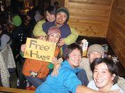 FREE HUGS in 白馬