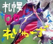 【札幌レイヤーず】