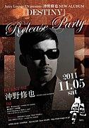 Jazzy Lounge 艶(en)