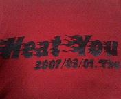 HeatYou!