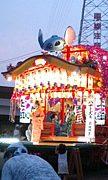 吉田町川尻の祭りッ子