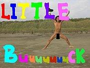 ☆LITTLE BUCK!☆