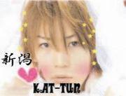 KAT-TUN好きな新潟人♡
