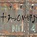 K→ON部♪