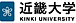 近畿大学★2013年度入学生