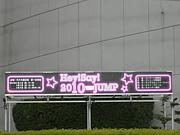 Hey!Say! 2010 TEN JUMP
