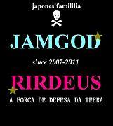 g/DJ (rirdeus)