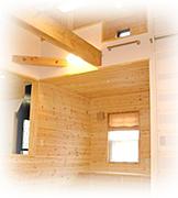 栃木で無垢の家を建てる