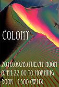 ::Colony::