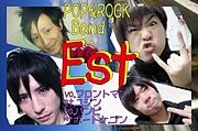 Est(イースト)