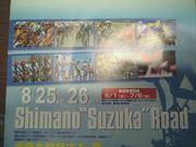 """Shimano""""Suzuka""""Road"""