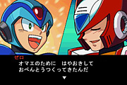 おべんとう(ロックマンX6)