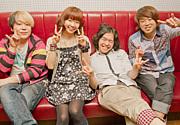 紅葉〜momiji〜