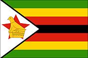 ジンバブエ - Zimbabwe