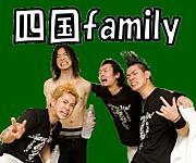 3B LAB.☆S〜四国家族〜