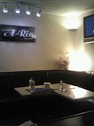 lounge A-RIS(アーリス)