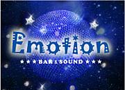 Emotion-okayama