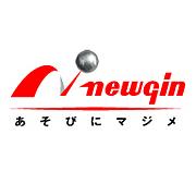 NEWGIN(ニューギン)