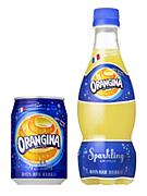 オランジーナ(Orangina)