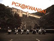 PCX@KWANSAI