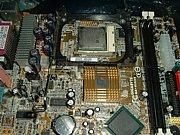 マザーコンピュータ