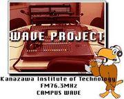 WAVEプロジェクトOB会