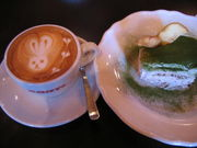 latte art cafe Crema