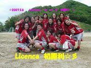 F.C宇部 Licenca(リセンサ)   mixiコ...