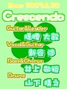 ☆Crescendo☆