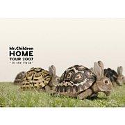 Mr.Children HOME TOUR DVD