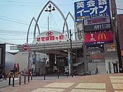 大好き京町公園(三角公園)