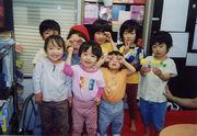 日本の未来を考える会