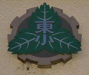 千葉県市原市立辰巳台東小学校