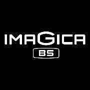 IMAGICA BS
