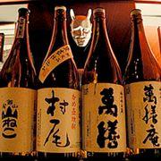 本格焼酎侍の会『酔郷』