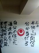 沖縄生まれの人ちょっと来て!!