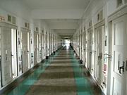 黒羽刑務所出所者、関係者の会