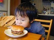 ハンバーガー最高!