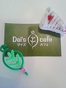 ♪Dai's cafe♪