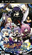 戦極姫2(PSP、PS2版)